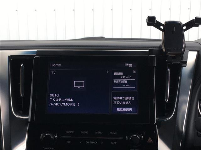2.5S Cパッケージ トヨタセーフティ/先行車発進告知機能/純正メモリナビ(Bt/USB/フルセグTV)/前方ドラレコ/バックカメラ/DN席シートヒーター/DN席エアシート/ETC/オットマン/両側パワースライド(30枚目)