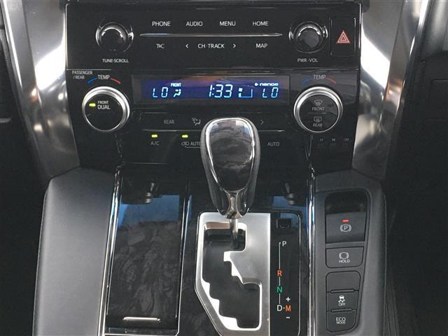 2.5S Cパッケージ トヨタセーフティ/先行車発進告知機能/純正メモリナビ(Bt/USB/フルセグTV)/前方ドラレコ/バックカメラ/DN席シートヒーター/DN席エアシート/ETC/オットマン/両側パワースライド(31枚目)