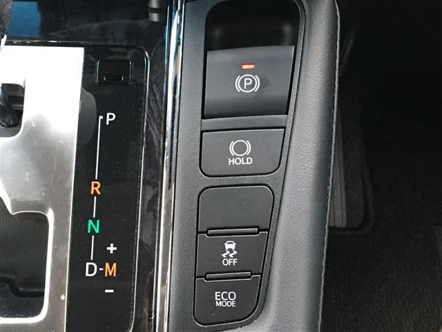 2.5S Cパッケージ トヨタセーフティ/先行車発進告知機能/純正メモリナビ(Bt/USB/フルセグTV)/前方ドラレコ/バックカメラ/DN席シートヒーター/DN席エアシート/ETC/オットマン/両側パワースライド(33枚目)