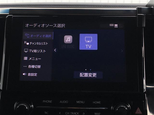 2.5S Cパッケージ トヨタセーフティ/先行車発進告知機能/純正メモリナビ(Bt/USB/フルセグTV)/前方ドラレコ/バックカメラ/DN席シートヒーター/DN席エアシート/ETC/オットマン/両側パワースライド(36枚目)