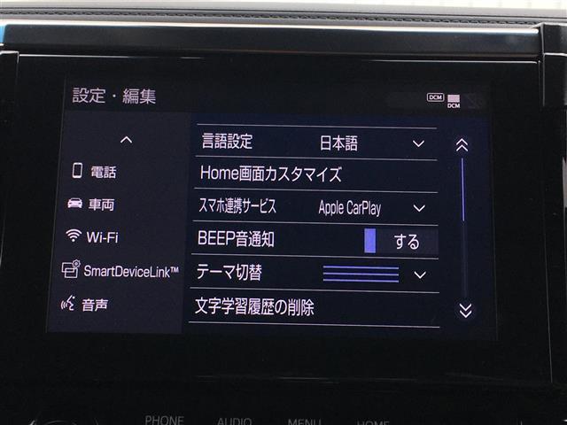 2.5S Cパッケージ トヨタセーフティ/先行車発進告知機能/純正メモリナビ(Bt/USB/フルセグTV)/前方ドラレコ/バックカメラ/DN席シートヒーター/DN席エアシート/ETC/オットマン/両側パワースライド(38枚目)
