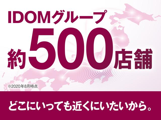 Gブラックソフトレザーセレクション 社外SDナビDTV/Bカメラ/ETC/フォグ/マット/スマートキー(50枚目)