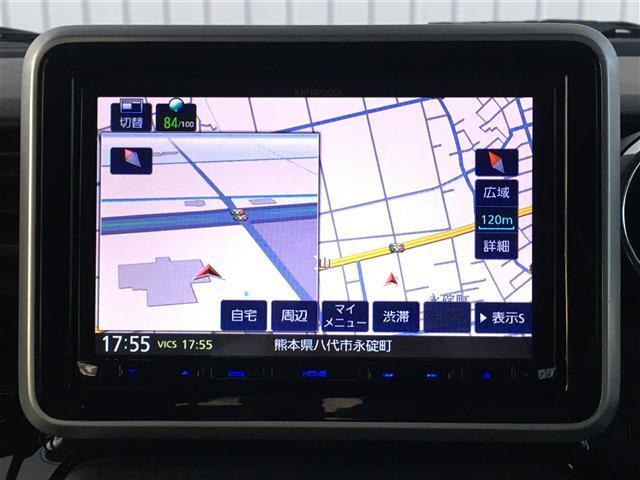 ハイブリッドXS 衝突軽減機能 純正8型ナビ バックカメラ ナビ連動ドライブレコーダー 両側パワースライドドア  ハーフレザーシート 革巻きステアリング 革巻きシフトノブ  LEDヘッドライト 保証書 取扱説明書(4枚目)