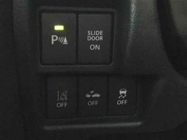 ハイブリッドXS 衝突軽減機能 純正8型ナビ バックカメラ ナビ連動ドライブレコーダー 両側パワースライドドア  ハーフレザーシート 革巻きステアリング 革巻きシフトノブ  LEDヘッドライト 保証書 取扱説明書(29枚目)