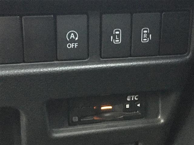 ハイブリッドXS 衝突軽減機能 純正8型ナビ バックカメラ ナビ連動ドライブレコーダー 両側パワースライドドア  ハーフレザーシート 革巻きステアリング 革巻きシフトノブ  LEDヘッドライト 保証書 取扱説明書(30枚目)