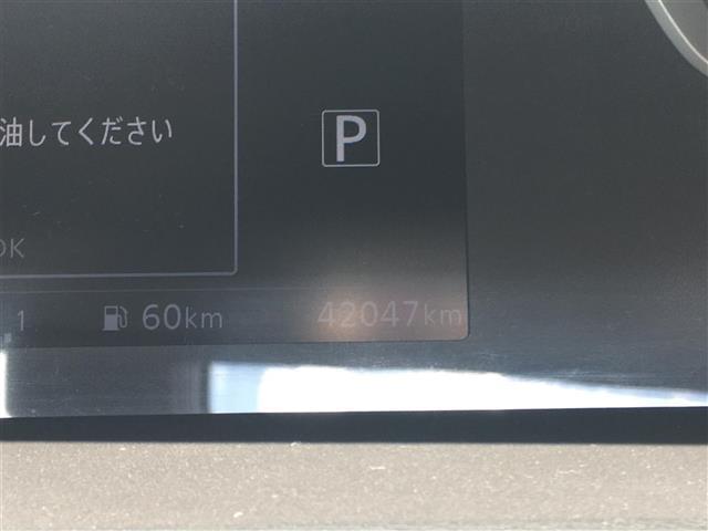 ハイウェイスター プロパイロットエディション 純正SDナビ CD DVD BT AUX フルセグTV 衝突軽減ブレーキ 両側パワースライドドア プロパイロット 後席フリップダウンモニター ステアリングリモコン レーンキープアシスト ETC(42枚目)