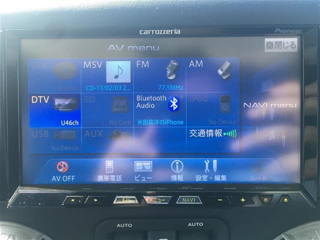 スポーツ ◇社外HDDナビ CD/DVD/Bluetooth/SD/フルセグTV バック・サイドカメラ ドライブレコーダー クルーズコントロール ステアリングリモコン 社外20インチアルミ(5枚目)