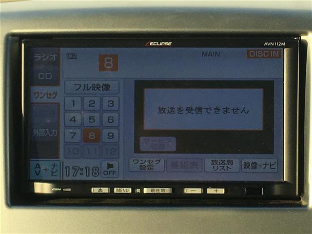 XG 社外SDナビ CD/ワンセグTV ETC フロアマット スペアキー×1 ヘッドライトレベライザー(27枚目)