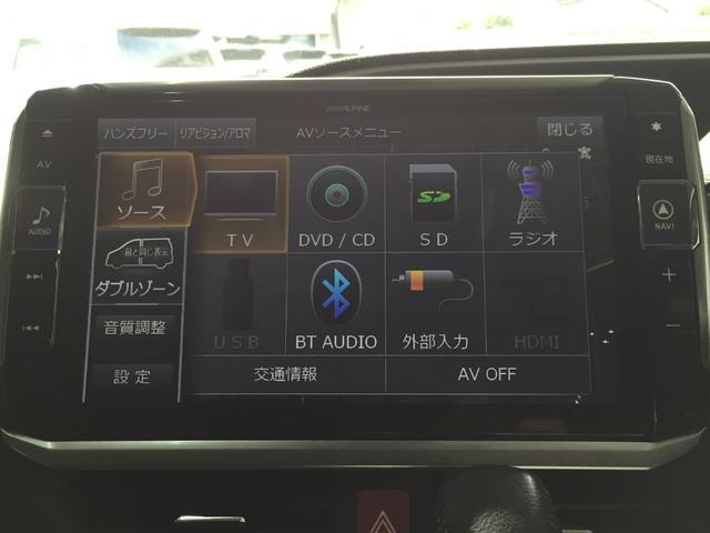 【11型ナビ】大画面で迫力があり!!運転がさらに楽しくなりますね!! ◆DVD再生可能◆フルセグTV◆Bluetooth機能あり