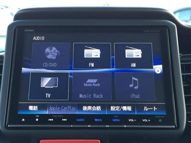 【純正8型ナビ】運転をサポートしてくれます!!オプションの中でもほしい装備ですね!!◆DVD再生◆フルセグテレビ◆Bluetooth機能 搭載