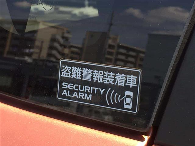 【盗難防止装置】衝撃でアラームがなり知らせてくれます!!