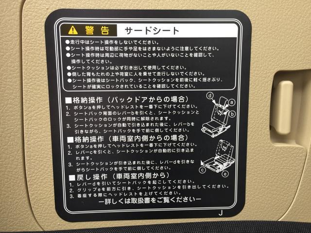 ◆ガリバー東大阪店への無料電話◆【0066-9702-8975】◆お気に入り登録ボタンをクリックして最新情報をゲットしよう!!