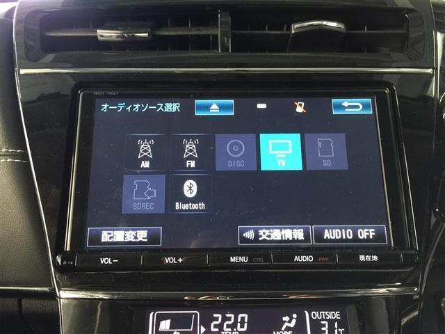 【9型ナビ】大画面で迫力があり!!運転がさらに楽しくなりますね!! ◆DVD再生可能◆フルセグTV◆Bluetooth機能あり
