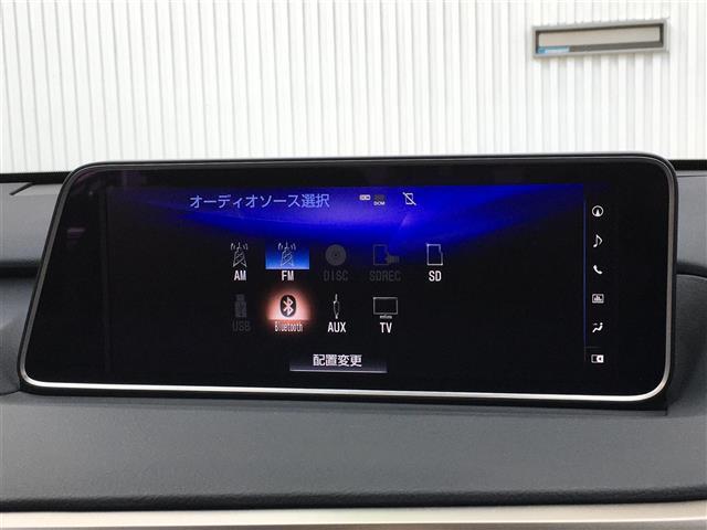 【メーカーオプションナビ】運転がさらに楽しくなりますね!! ◆DVD再生可能◆フルセグTV◆Bluetooth機能あり