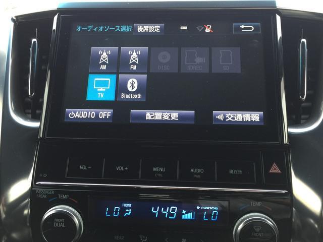 「トヨタ」「アルファード」「ミニバン・ワンボックス」「大阪府」の中古車3
