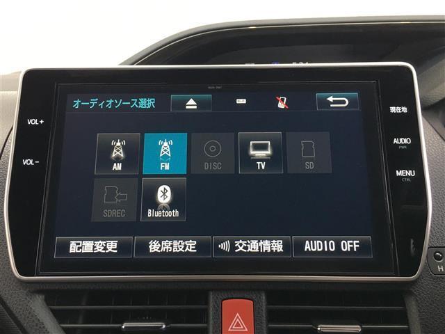 ZS/純正10型ナビ 純正後席モニター 両側電動 衝突軽減(4枚目)