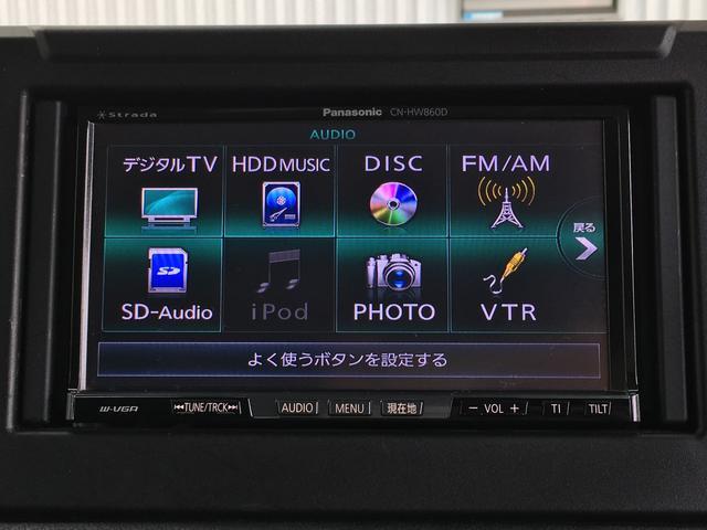 XC/4WD HDDナビ フルセグ 衝突軽減 温シート(5枚目)