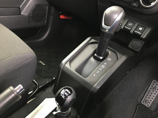 XC/4WD HDDナビ フルセグ 衝突軽減 温シート(10枚目)