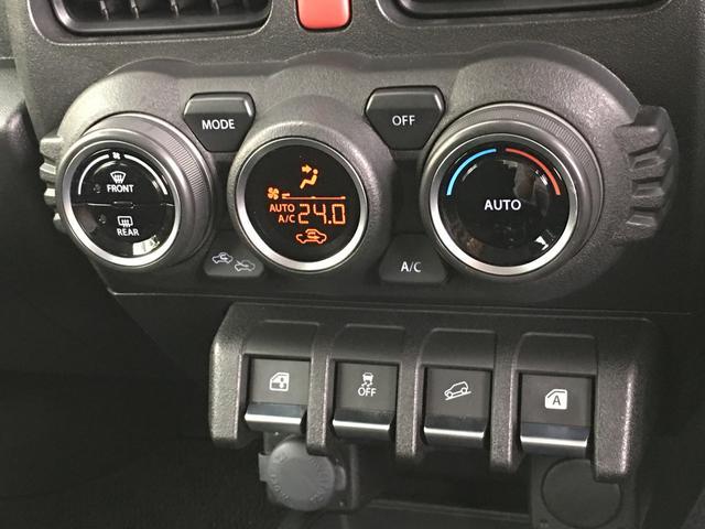 XC/4WD HDDナビ フルセグ 衝突軽減 温シート(11枚目)