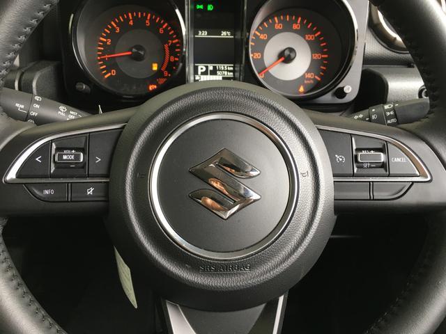 XC/4WD HDDナビ フルセグ 衝突軽減 温シート(12枚目)