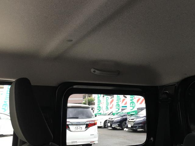 XC/4WD HDDナビ フルセグ 衝突軽減 温シート(42枚目)