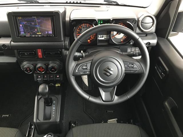 XC/4WD HDDナビ フルセグ 衝突軽減 温シート(45枚目)