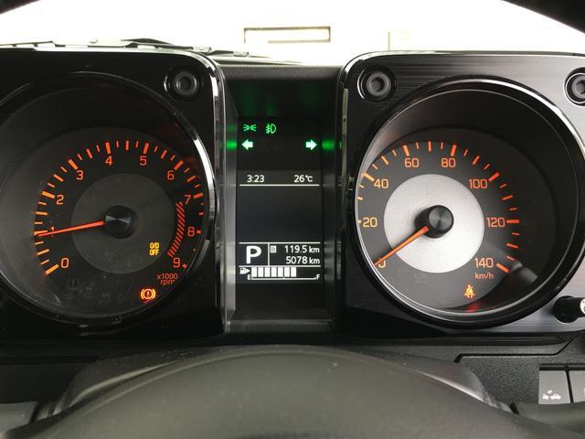 XC/4WD HDDナビ フルセグ 衝突軽減 温シート(63枚目)
