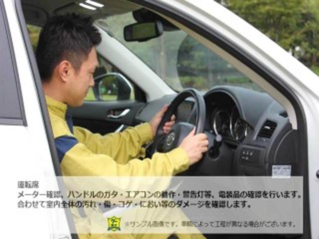 XC/4WD HDDナビ フルセグ 衝突軽減 温シート(71枚目)