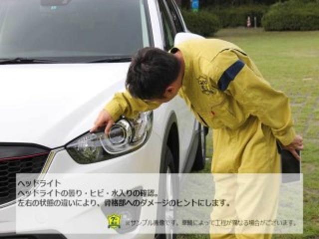 XC/4WD HDDナビ フルセグ 衝突軽減 温シート(80枚目)