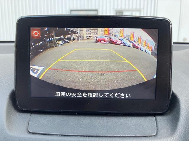 13S /メーカーナビ バックモニター アイストップ(5枚目)