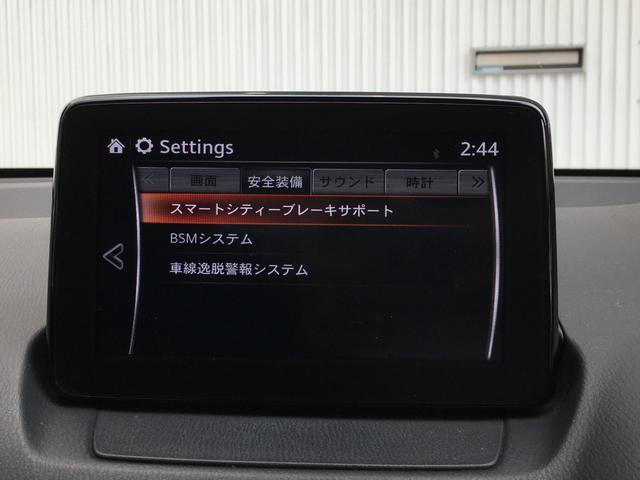 13S /衝突軽減 スマートキー ナビ ソナー レンタアップ(3枚目)