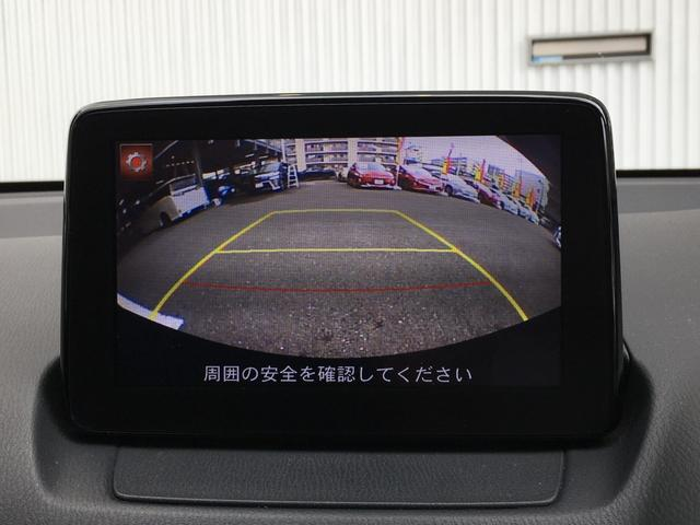 13S /衝突軽減 スマートキー ナビ ソナー レンタアップ(5枚目)