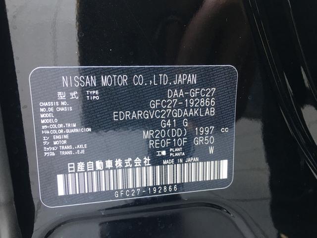 登録済未使用車プロパイロット セ-フティB(75枚目)