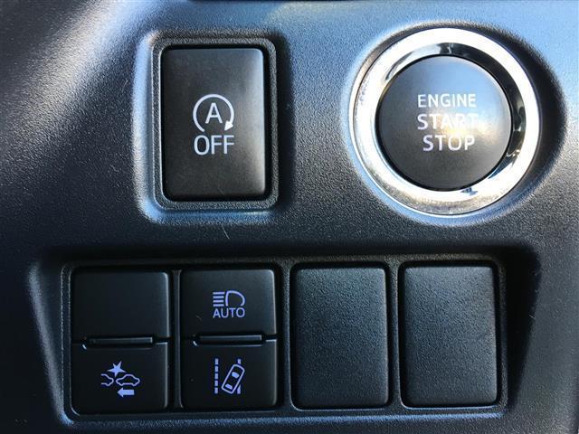 ZS 煌 車種専用カロッツェリア10インチナビ/フルセグ/DVD/Bluetooth 両側パワースライドドア トヨタセーフティセンス クルーズコントロール アイドリングストップ USBポート  スマートキー(6枚目)