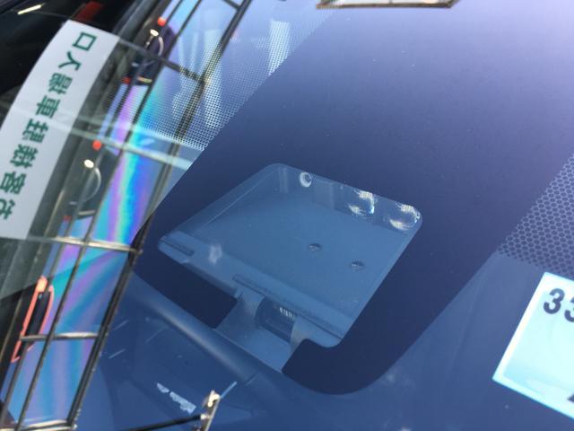ZS 煌 車種専用カロッツェリア10インチナビ/フルセグ/DVD/Bluetooth 両側パワースライドドア トヨタセーフティセンス クルーズコントロール アイドリングストップ USBポート  スマートキー(32枚目)
