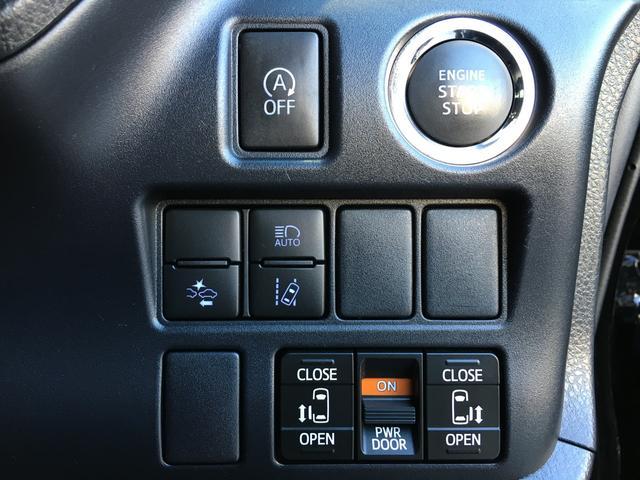 ZS 煌 車種専用カロッツェリア10インチナビ/フルセグ/DVD/Bluetooth 両側パワースライドドア トヨタセーフティセンス クルーズコントロール アイドリングストップ USBポート  スマートキー(78枚目)