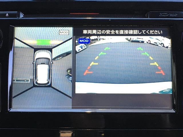 【全周囲/全方位/アラウンドビューモニター機能】 全周囲カメラも付いているので安心です!女性でも楽々駐車可能ですね♪