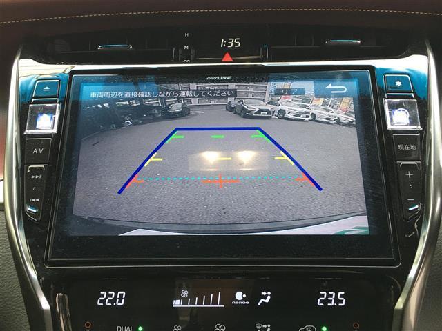 プレミアム ALPINE10インチナビ バックモニター サンルーフ トヨタセーフティセンス D席パワーシート アイドリングストップ 電動パーキングブレーキ ビルトインETC 電動リアゲート LEDヘッドライト(6枚目)