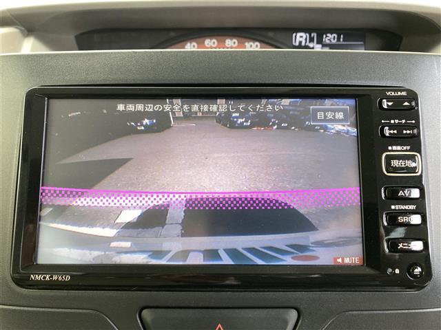 L SA ナビ バックカメラ スマートアシスト ETC アイドリングストップ ステアリングスイッチ 誤発進抑制制御 先行車発進お知らせ機能 横滑り防止 マルチインフォメーションディスプレイ エコドライブアシスト(4枚目)