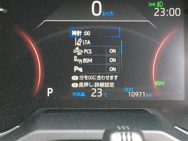 G Zパッケージ 純正大画面ナビ デジタルインナーミラー トヨタセーフティセンス フロントシートヒーター ドライブレコーダー ビルトインETC2.0 運転席電動シート 純正19インチアルミホイール LEDヘッドライト(7枚目)