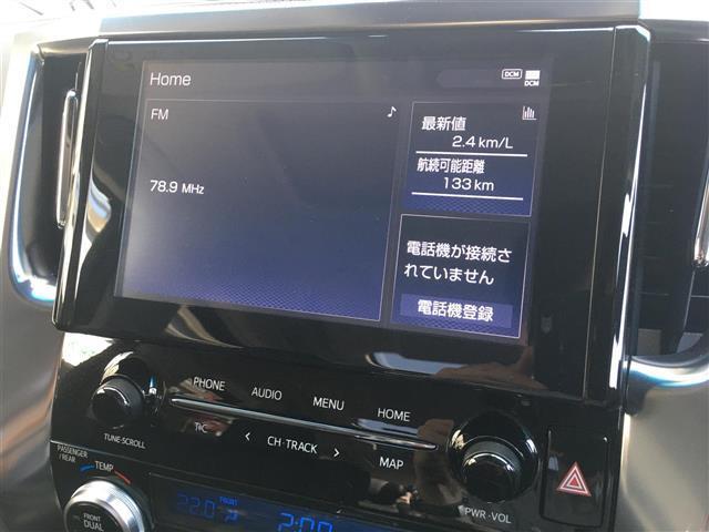 2.5S Cパッケージ 純正ディスプレイオーディオ バックモニター ツインムーンルーフ 両側電動スライドドア デジタルインナーミラー 電動リアゲート 3眼LEDヘッドライト シーケンシャルウィンカー トヨタセーフティセンス(6枚目)