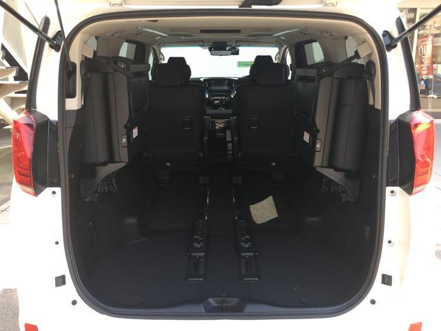 2.5S Cパッケージ 純正ディスプレイオーディオ バックモニター ツインムーンルーフ 両側電動スライドドア デジタルインナーミラー 電動リアゲート 3眼LEDヘッドライト シーケンシャルウィンカー トヨタセーフティセンス(26枚目)