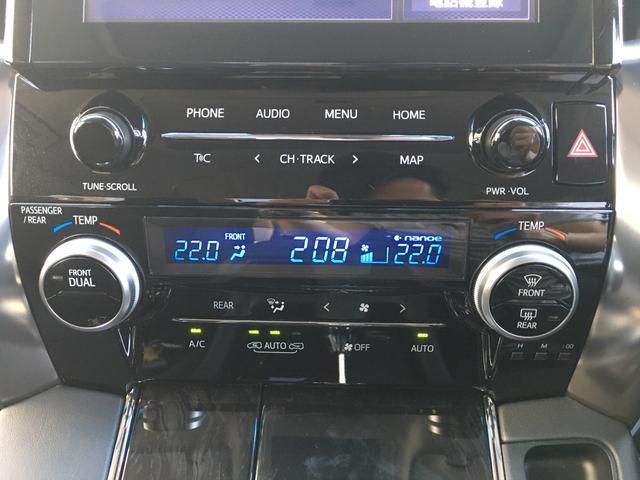 2.5S Cパッケージ 純正ディスプレイオーディオ バックモニター ツインムーンルーフ 両側電動スライドドア デジタルインナーミラー 電動リアゲート 3眼LEDヘッドライト シーケンシャルウィンカー トヨタセーフティセンス(33枚目)