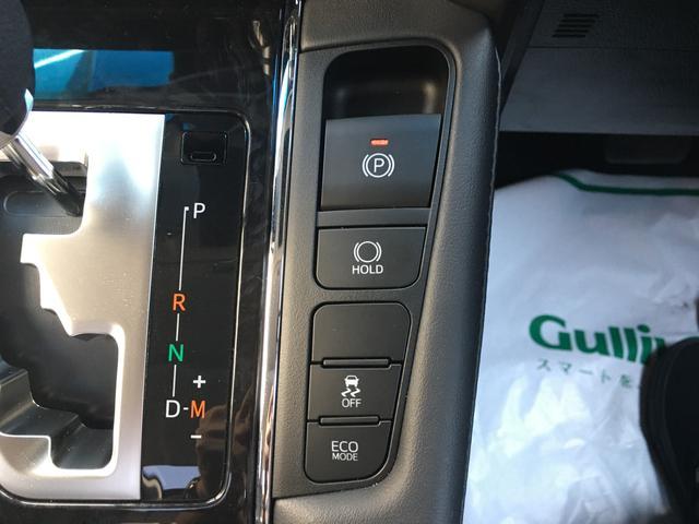 2.5S Cパッケージ 純正ディスプレイオーディオ バックモニター ツインムーンルーフ 両側電動スライドドア デジタルインナーミラー 電動リアゲート 3眼LEDヘッドライト シーケンシャルウィンカー トヨタセーフティセンス(34枚目)