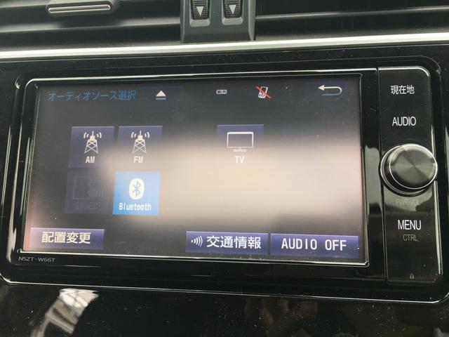【純正メモリナビ】運転をサポートしてくれます!!オプションの中でもほしい装備ですね!!◆DVD再生◆フルセグテレビ◆Bluetooth機能 搭載