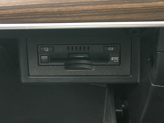 【ビルトインETC装着車両】防犯対策バッチリ!! 高速走行もスムーズにお支払いが可能な装備。セットアップも当社で可能です。