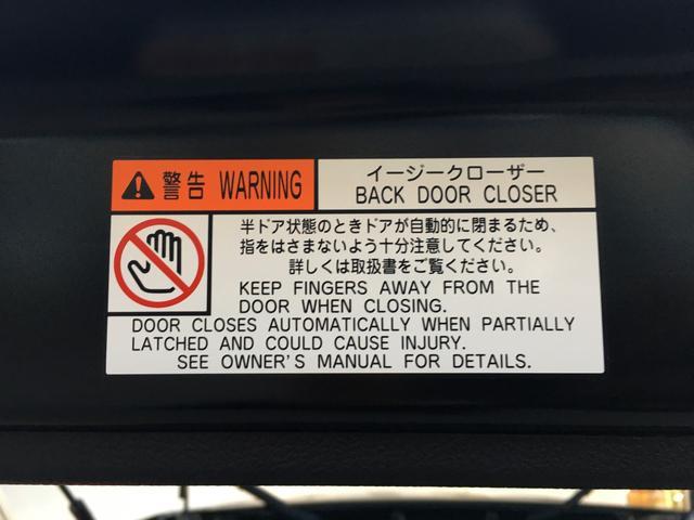 「トヨタ」「エスクァイア」「ミニバン・ワンボックス」「大阪府」の中古車30