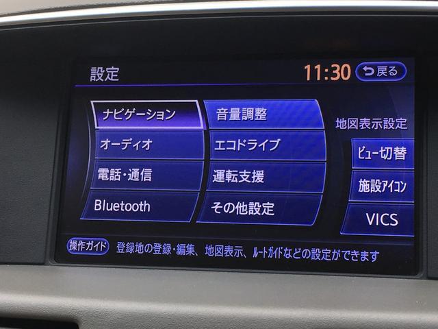 /メーカーHDDナビ Bカメラ HID クルコン ETC(4枚目)
