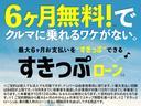 Si/純正10型ナビ 12型後席モニタ- 衝突軽減(4枚目)