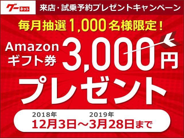 Lセレクション キーレス CD エアバッグ(19枚目)